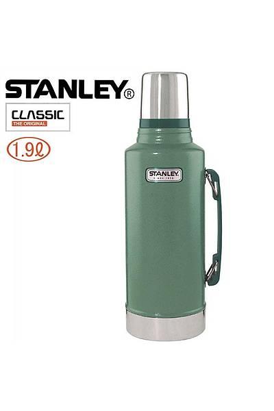 Stanley Classýc vacuum flask 1.9 Lt