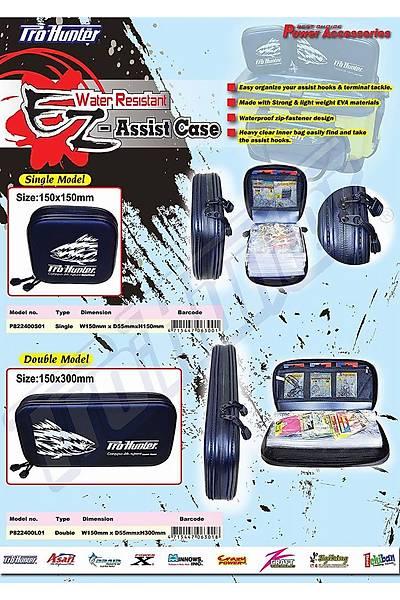 Pro hunter water resýstant çanta 150*150mm