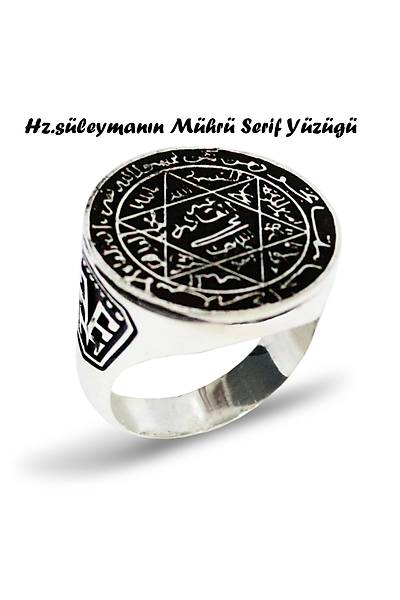 Hz. Süleyman Mührü Þerif  Yüzügü (STOK KODU: 2015796