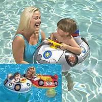 Bot 34045 Oturaklý Çocuk Botu