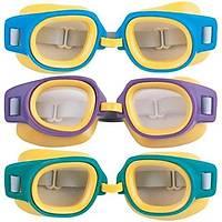 Gözlük 21003 Spor Yüzücü