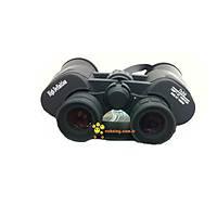 Hunter Çift Gözlü Dürbün 7x50