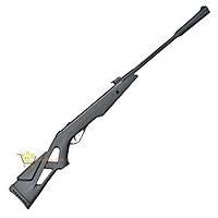 Gamo Whisper Bull Namludan Kurmalý Havalý Tüfek 4.5mm