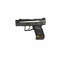 Walther CP99 Nikel-Siyah Havalý Tabanca (Hediyeli)