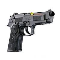 Umarex Beretta Elite II Siyah Havalý Tabanca (Hediyeli) Kampanya