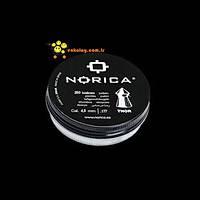 Norica Thor 4.5 mm Havalý Tüfek Saçmasý (250 Li)
