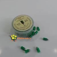 Hatsan Hyper Velocity Çelik Uçlu 5.5 mm Havalý Tüfek Saçmasý