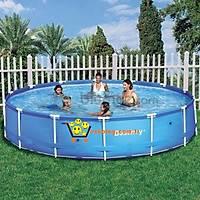 Bestway Büyük Kurma Aile Havuz Seti (56017)