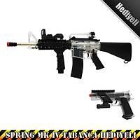 Airsoft Colt A17 RIS AEG Havalý Tüfek (Hediyeli)