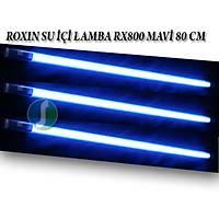 Roxin Su Ýçi Lamba Rx800 Mavi 80 Cm