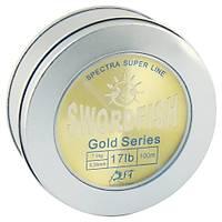 BOJIN MSN GOLD Swordfish Misina 100 m-0.23 mm Metal Kutu