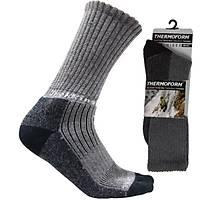 Trekking Çorap 033 Antrasit 35 38