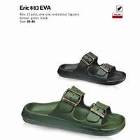 883 Lemigo Eva Eric Haki No: 45