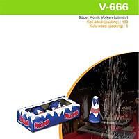 Süper Konik Gümüþ Volkan (V-666)