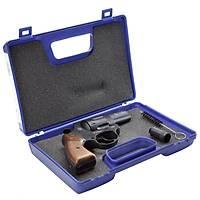 Röhm Kuru Sýký Tabanca RG-69 Siyah Revolver