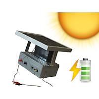 Solar Güneþ Enerjili Elektrikli Çit Sistemi 3ü1 arada