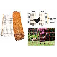 Tavuk Ördek Kümes Hayvaný File Çit Sistemi 50mt