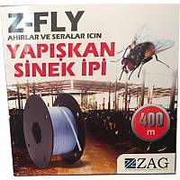 Z-FLY Karasinek Sivrisinek ve Uçan Haþere Yakalama Ýpi Seti