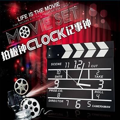 Klaket Saat Movie Set Clock