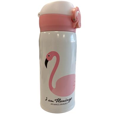 350ml Flamingo Desenli Çelik Termos
