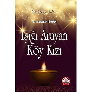 Ankara Nobel Týp Iþýðý Arayan Köy Kýzý