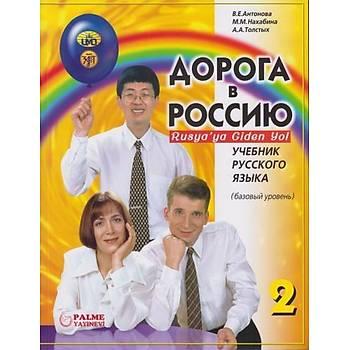 Palme Yayýnevi  Rusyaya Giden Yol 2 Komisyon