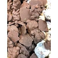 Çekirdekli Sütlü Çikolata
