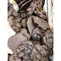 Çekirdekli Bitler Çikolata