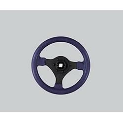 Ultraflex- Direksiyon Simidi - Termoplastik / Gri- 280mm. - V45G