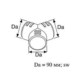 Webasto Marine Y Parça 90-90-90 mm