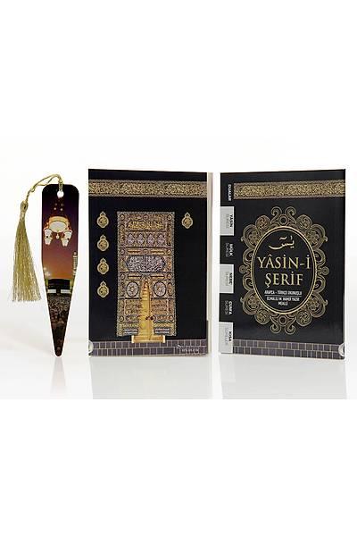 KABELİ 2'li Yasin Seti / Kitap Ayracı