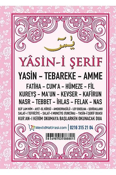 PEMBE 2'li Yasin Seti / Tül Kese