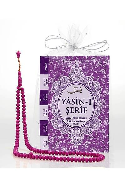 MOR 3'lü Yasin Seti / Tül Kese + Tespih