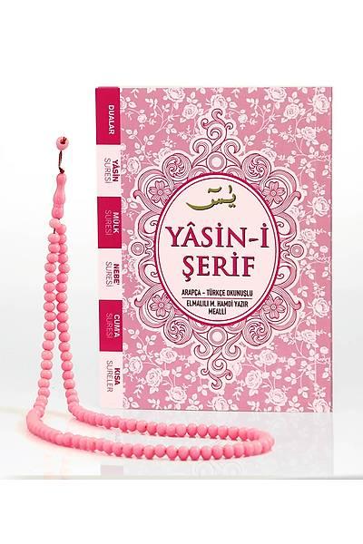PEMBE 2'li Yasin Seti / Tespih