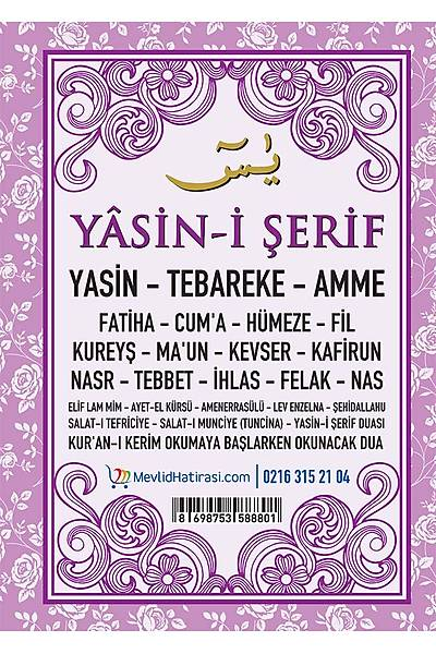 MOR 2'li Yasin Seti / Tespih