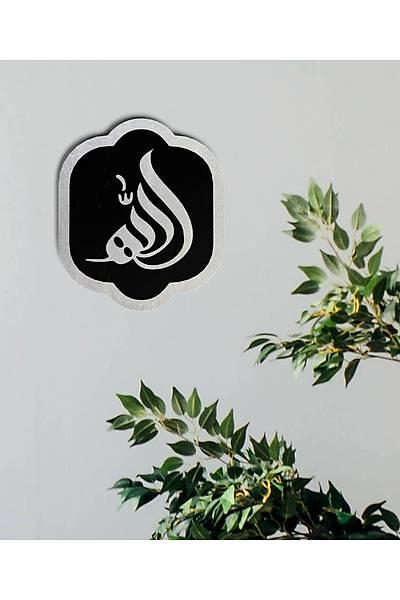 AllahCC Hatlý Tablo - Gümüþ Yaldýzlý