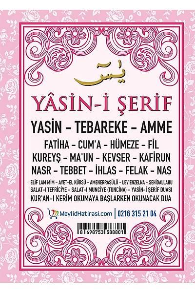 PEMBE 4'lü Yasin Seti / Þeker Kutusu + Tül Kese + Tespih
