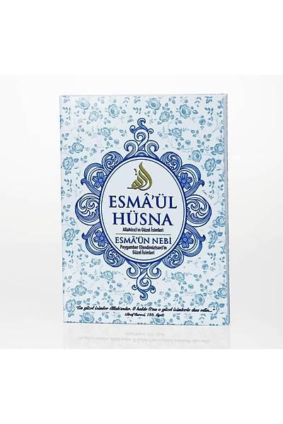 Ýsim Baskýlý MAVÝ Esma