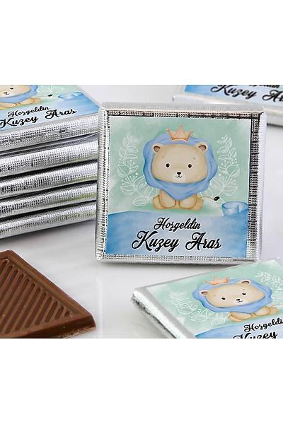 Erkek Bebek Çikolatası - Kutulu - Aslan