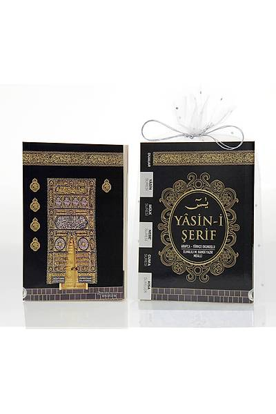 KABELÝ 2'li Yasin Seti / Tül Kese