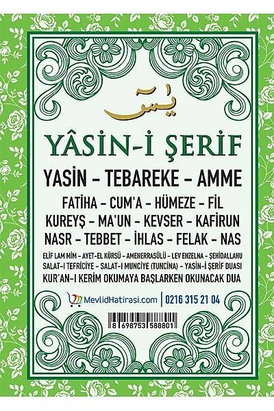 YEÞÝL 4'lü Yasin Seti / Þeker Kutusu + Tül Kese + Tespih