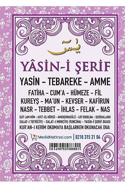 MOR 3'lü Yasin Seti / Þeker Kutusu + Tespih