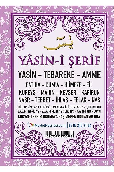 MOR 4'lü Yasin Seti / Þeker Kutusu + Tül Kese + Tespih
