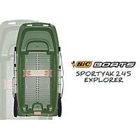 BIC SPORTYAK 245 EXPLORER (GREEN/BEIGE)
