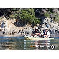 BIC TRINIDAD FISHING (GREEN/BEIGE)