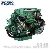 VOLVO PENTA D2-55 (HS25A)