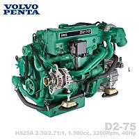VOLVO PENTA D2-75 (HS25A)