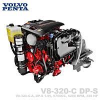 VOLVO PENTA V8-320-C DP-S