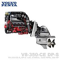 VOLVO PENTA V8-350-CE DP-S