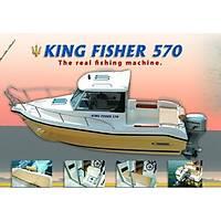 POSEIDON KING FISHER 5.70
